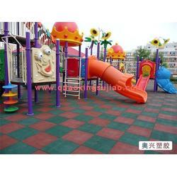 橡胶地砖厂家|烟台橡胶地砖|奥兴塑胶铺装(查看)图片