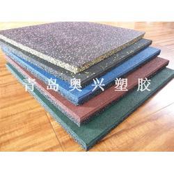 奥兴塑胶铺装,寿光橡胶地砖,彩色橡胶地砖图片