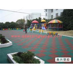 邹城橡胶地砖 橡胶地砖厂家 奥兴塑胶铺装图片