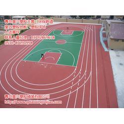 栖霞塑胶跑道|奥兴塑胶铺装|幼儿园塑胶跑道图片