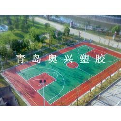 滨州硅PU球场、奥兴塑胶铺装、硅PU球场厂家图片