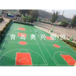 13mm硅PU球场造价,栖霞硅PU球场,奥兴塑胶铺装(多图)图片