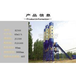 新推出的60混凝土搅拌站优势及配置参数 搅拌站品牌供应商图片