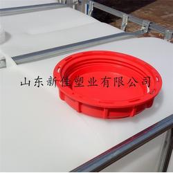 集装桶带铁架子-集装桶-新佳塑业(查看)图片
