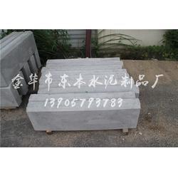 绿化带路缘石-东本水泥制品厂(在线咨询)路缘石图片