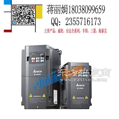 VFD002EL21A台达变频器VFD-EL系列200W变频器图片