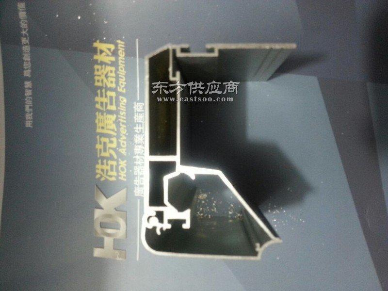 6cm9cm拉布灯箱图片