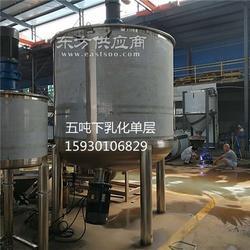 洗衣液混合真空攪拌罐調和罐溶解罐廠家直銷圖片