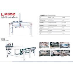 CNC下料机_CNC下料机设备_华顺昌木工机械(优质商家)图片
