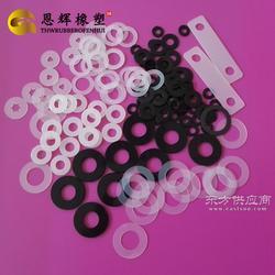 绝缘紧固尼龙垫片 PA66介子红钢纸垫圈 黑钢纸专业生产厂家图片