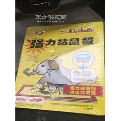 老鼠呆过的地方怎么消毒图片
