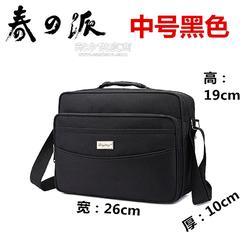新款快递专用包时尚单肩斜跨包旅行运动包维修工具包收钱包生意包图片
