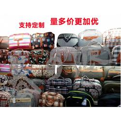 春派兴大祥工贸定做各种旅游包,厂家生产定做各种旅游包,旅行包图片