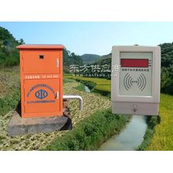 射频卡控制器,射频卡灌溉控制器厂家图片