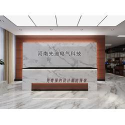 【宏钰堂】_郑州办公室装修效果图 _中原区办公室装修图片