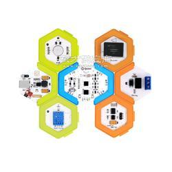 HoneyComb蜂巢电子积木 编程电子积木