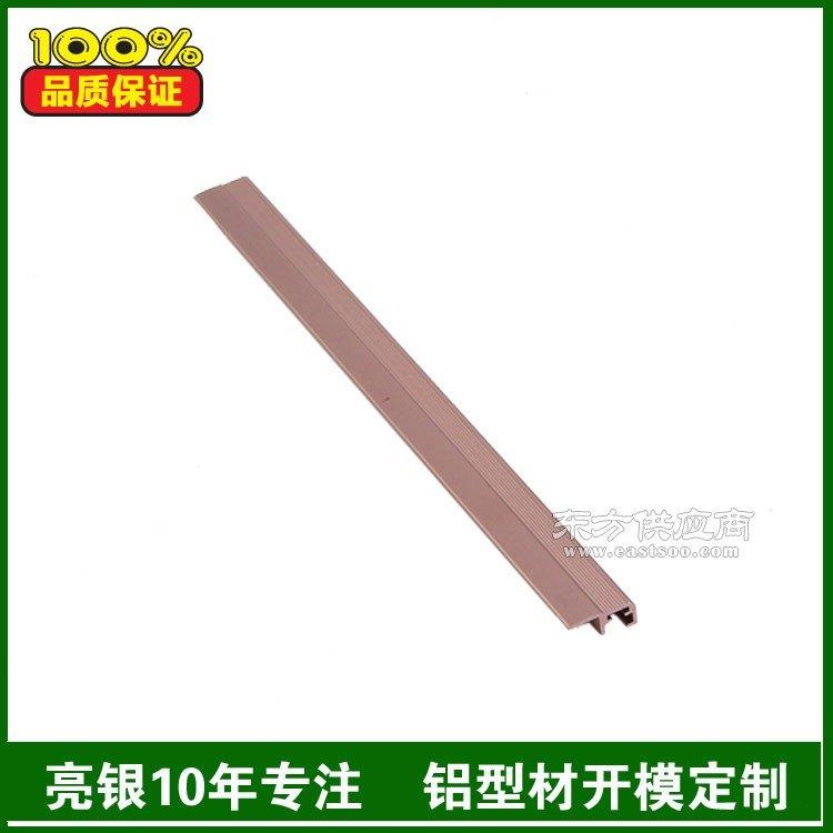 地板线扣条铝制品开模加工厂家来图来样加工定制 亮银图片