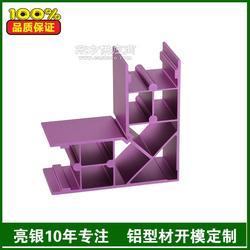 工业铝型材来图来样定制生产加工厂家 亮银铝制品图片