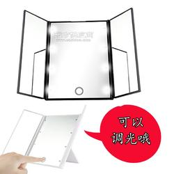 三折化妆镜 可调光亮度 触控式开关带灯镜子 折叠台面发光镜图片