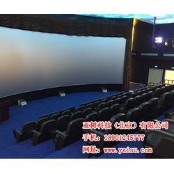 4D影院供应商,4D影院,亚树科技(查看)图片