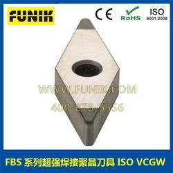 富耐克CBN刀具,非标刀具定做,刀具图片