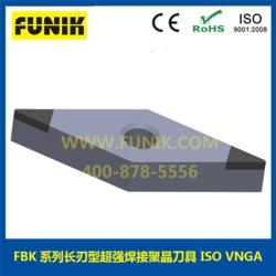 车刀-富耐克立方氮化硼刀具-外圆车刀头图片