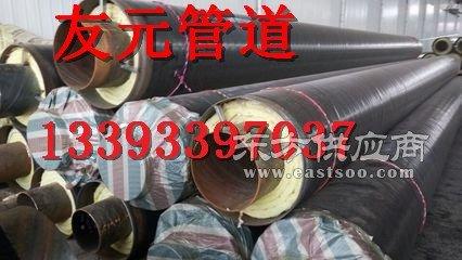 热力工程 供暖工程专用高密度聚乙烯聚氨酯保温管介绍图片