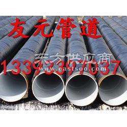 直径820环氧煤沥青防腐钢管生产厂家友元品质一流服务一流图片