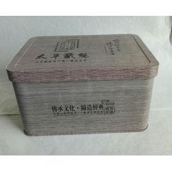 福建茶叶铁罐、合肥松林、茶叶铁罐工厂图片