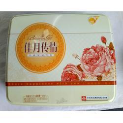 月饼铁盒_安徽月饼铁盒_合肥松林(查看)图片