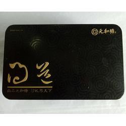 马口铁盒厂家直销_合肥松林(在线咨询)_江苏马口铁盒图片
