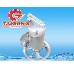 不锈钢搅拌机-不锈钢搅拌机怎么安装-江苏百强减速机图片