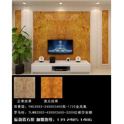 110平方瓷砖需要多少,就找辰韵陶瓷!,梅州瓷砖图片