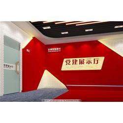 青岛政府党建展厅设计公司合理