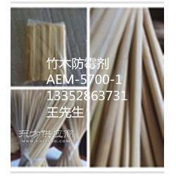 佳尼斯编藤竹木防霉剂AEM-5700-2,用于产品浸泡工艺预防发霉图片