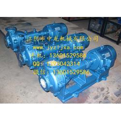 南京衬胶砂浆泵-江阴市中龙机械公司图片