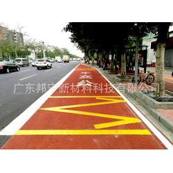 彩色防滑路面廠家,邦寧新材料(在線咨詢)圖片