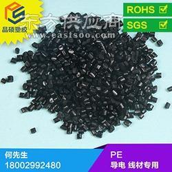 防静电LLDPE 吸塑导电PE塑料 薄膜防静电图片