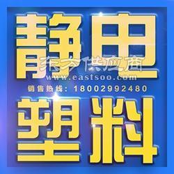 PEEK炭黑防静材料 FKB-E600图片