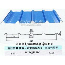 卓美彩钢板制造各种型号厂家管理制造物美价廉图片