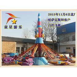 广场游乐设备|新型广场游乐设备|童星游乐(优质商家)图片