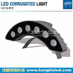 大功率LED瓦楞灯低价图片