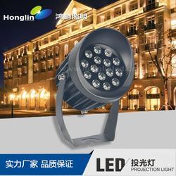 厂家LED投光灯 户外防水投射灯 18W新款投射灯图片
