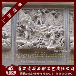 花岗岩浮雕二十四孝 石材二十四孝人物壁画图片