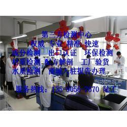 碳钢分析化验精准快捷准确华谨检测图片