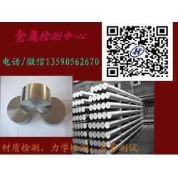 301不锈钢材表面镀层厚度化验中心