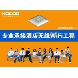 专业安装wifi计费上网工程图片