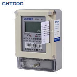 DDSY6607型电子式单相预付费电能表图片