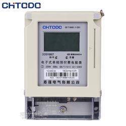 20-80A单相插卡表预付费电表供应商图片