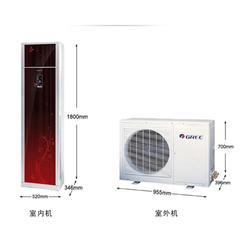 奥克斯空调加氟公司-冰河电器(在线咨询)历城区空调加氟公司